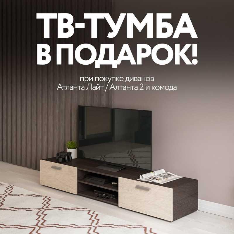 Много Мебели - каталог действителен с 03.05.2021 по 16.05.2021 - страница 1.