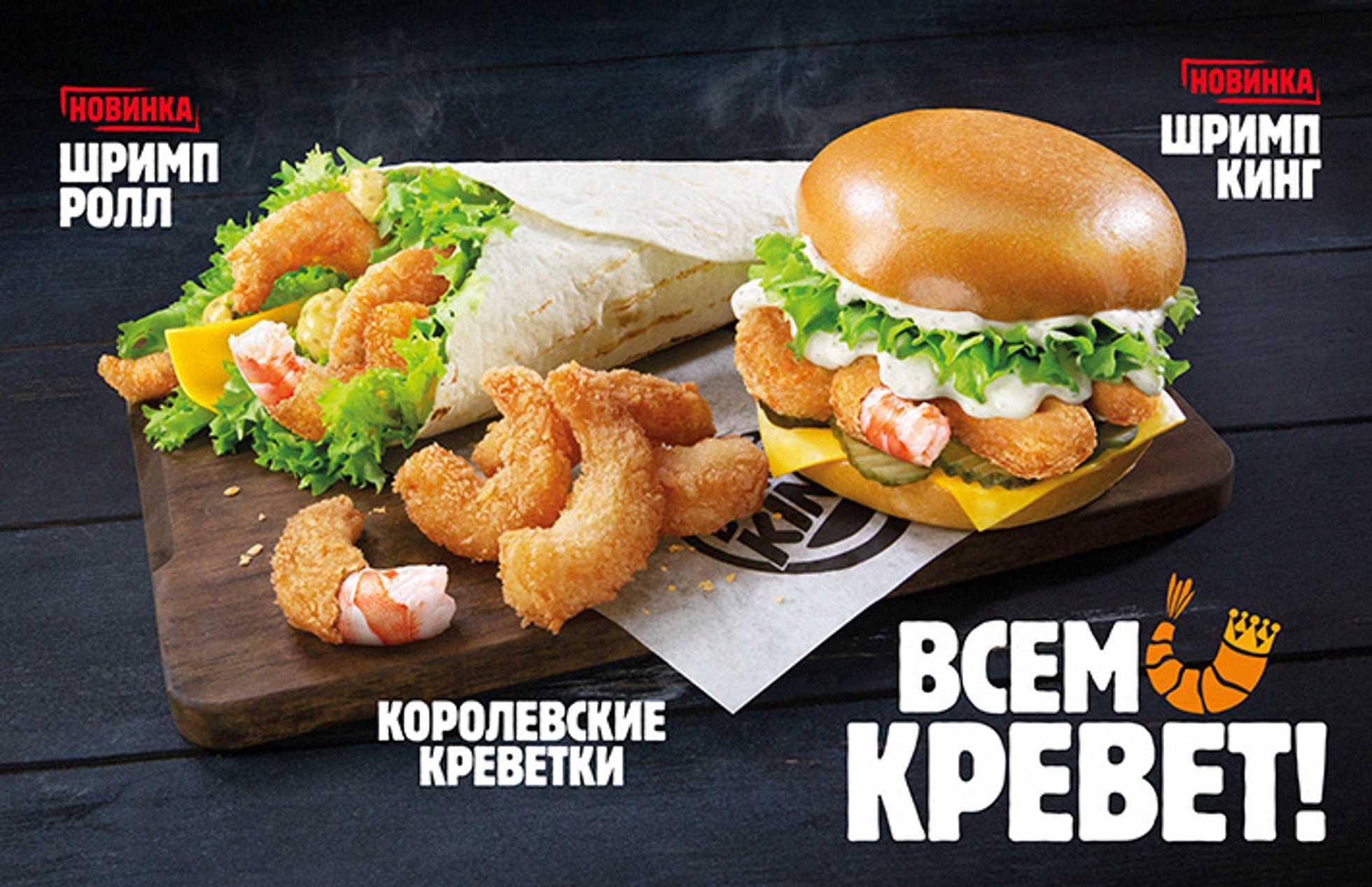 Бургер Кинг - каталог действителен с 01.10.2020 по 31.10.2020 - страница 1.